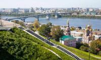 Nizhniy-Novgorod