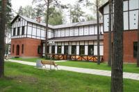 Центр отдыха Аврора