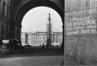 БЕСПЛАТНАЯ ЭКСКУРСИЯ «Блокада Ленинграда. Разорванное Кольцо»